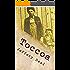 Toccoa: Secrets of a Small Georgia Town
