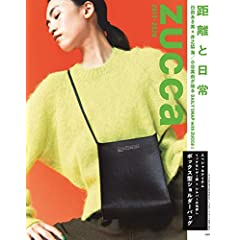 ZUCCa 最新号 サムネイル