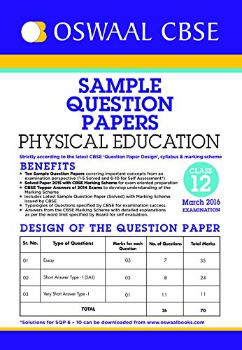 Oswaal cbse sample question papers for class 12 physical education oswaal cbse sample question papers for class 12 physical education for 2016 exams amazon books malvernweather Image collections