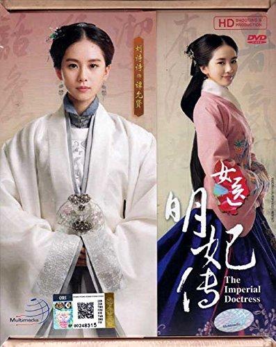 The Imperial Doctress - Nv Yi Ming Fei Zhuan - 2016 - English ()