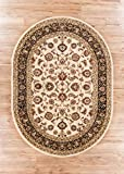 Well Woven Barclay Sarouk Ivory Traditional Area