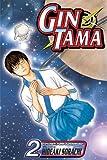 """Gin Tama, Volume 2"" av Hideaki Sorachi"