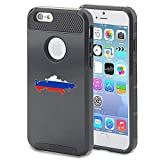 Apple iPhone 5 5s Shockproof Impact Hard Case Cover Russia Russian Flag (Black )