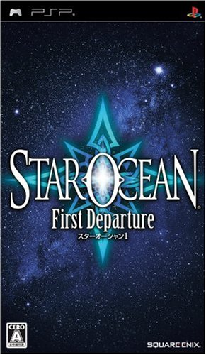 Star Ocean: The First Departure [Japan Import]