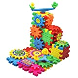 HenMerry Children's 81 PCS Rotating Gear Electric Building Blocks Set Colorful Shapes Puzzle DIY Puzzle Electric Toys for Children Kids Boys Girls