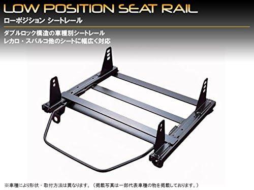 サイド留めシートレール レカロSP-GN用 カローラフィールダー 型式:E14系/FF車 運転席側