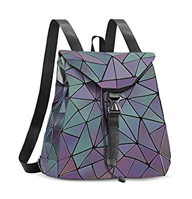 Amazon.com: Geometric Holographic Backpack and Purse for