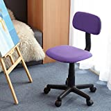 HOMY CASA Homycasa Yanyan Mesh Mid-back Executive Adjustable Computer Task Desk Office Chairs (Purple)