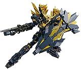 #3: Bandai Hobby RG 1/144 Unicorn 02 Banshee Norn Gundam UC Figure Model Kit