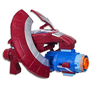 Marvel Avengers: Infinity War Nerf Captain America Assembler Gear (B071G935WW) | Amazon price tracker / tracking, Amazon price history charts, Amazon price watches, Amazon price drop alerts