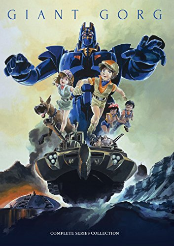 - Giant Gorg Complete TV Series Collection (4DVD)