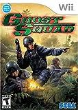 Ghost Squad - Nintendo Wii