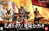 SD Gundam Koumei Re-GZ Shuyu Hyaku Shiki Red Cliff Special Set [JAPAN]