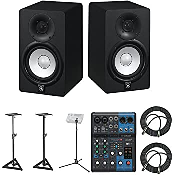yamaha hs5 powered studio audio monitor 2 pack with 25 39 xlr cables two studio. Black Bedroom Furniture Sets. Home Design Ideas
