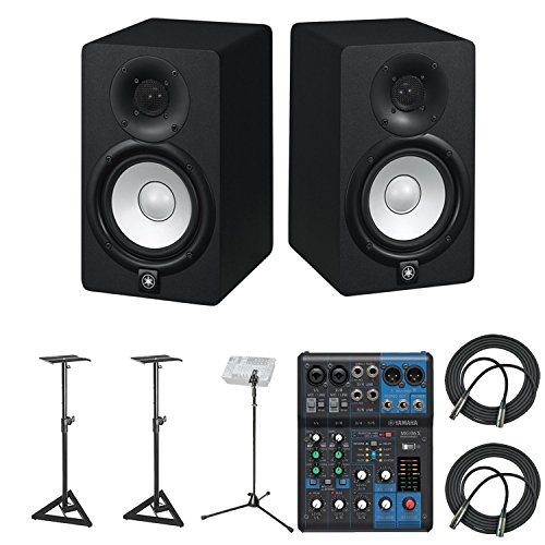 Monitors Reference Studio 70w - Yamaha HS5 Powered Studio Audio Monitor (2-Pack) with 25' XLR Cables, Two Studio Monitor Stands, Yamaha 6-Input Stereo Mixer and Mixer Stand