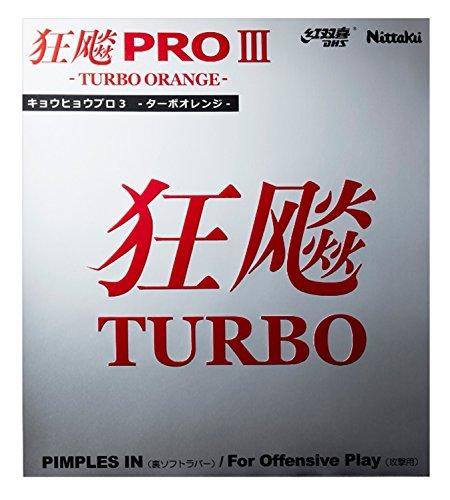 (Nittaku Hurricane Pro 3 Turbo Orange Table Tennis Rubber (Red, 2.0mm))