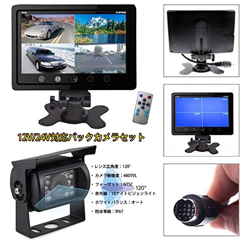 origin バックカメラ セット 4分割 表示 9インチ 液晶モニター と カメラセット 4台セット 画面分割 機能 12V / 24V 兼用 重機 トラック mn90-set4 B06XCP4DXK モニター+カメラ、ケーブル4台セット  モニター+カメラ、ケーブル4台セット