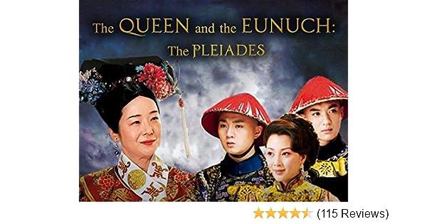 Amazon com: Watch The Pleiades Season 1 (Chinese with