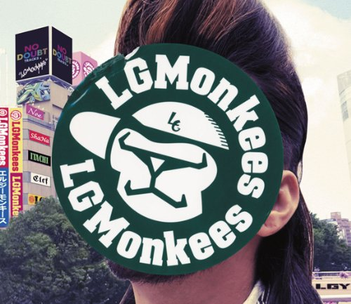 LGMonkees, Noa, ShaNa, ITACHI,...