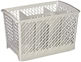 Whirlpool 99001576 Silverware Basket (Tools & Home Improvement)