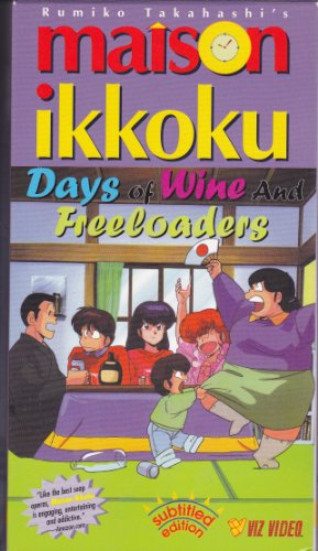 (Maison Ikkoku:Days of Wine and [VHS])