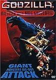 Godzilla Mothra & King Ghidorah: Giant Monsters [DVD] [Region 1] [US Import] [NTSC]