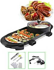 YaeTool 2 in 1 Electric Grill with Hot Pot Multifunctional Electric Barbecue and Hot Pot Separate Dual Temperature Contral 110V 1500W