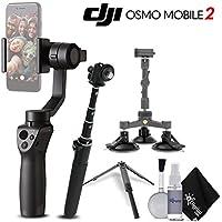 DJI osmo mobile 2 Handheld Smartphone Gimbal - Adventurer Bundle