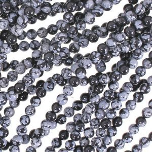 UnCommon Artistry Snowflake Obsidian Gemstone 4mm Round Beads