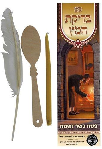 Artsy Casa Bedikas Chometz Searching for The Bread Kit (Bedikas Chometz Set) (25)