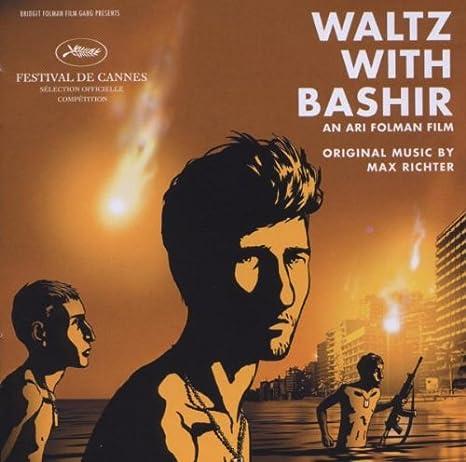 waltz with bashir enola gay