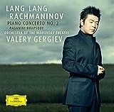 Rachmaninov: Piano Concerto No. 2 / Paganini Rhapsody