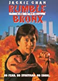 Rumble In The Bronx (DVD)