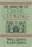 The Simple Art of Greek Cooking, Anna Z. Spanos and John Spanos, 1436362539