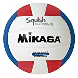 Image of Mikasa Squish No-Sting Pillow Cover Volleyball