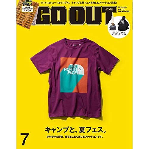 GO OUT 2019年7月号 画像
