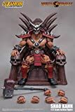 Storm Collectibles Mortal Kombat Shao Kahn Action Figure