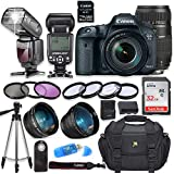 Canon EOS 7D Mark II (Wi-Fi) Digital SLR Camera with Canon EF-S 18-55mm is STM Lens + Tamron 70-300mm Lens + High Speed Electronic Flash + Sandisk 32GB SDHC Memory Card, Camera Bag & Accessory Bundle