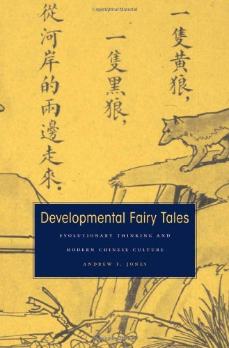 Developmental Fairy Tales: Evolutionary Thinking and...