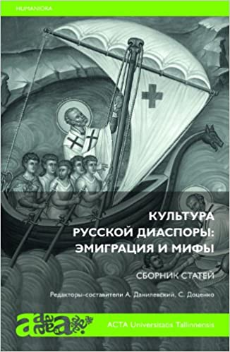 Russian Edition Russian Diaspora Culture Emigration and Myth