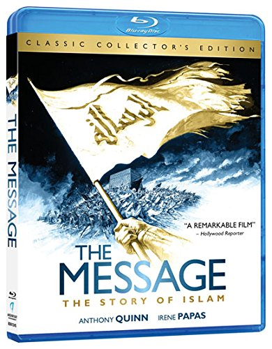Message, The (abe) [Blu-ray]