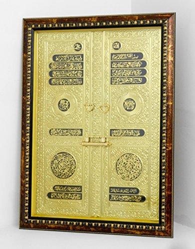 """Islamic Muslim Frame Bab Al Kaaba """"Kaaba Door"""" Home Decorative # 1627 by FN"""