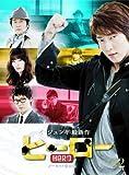 [DVD]ヒーロー DVD-BOX 2