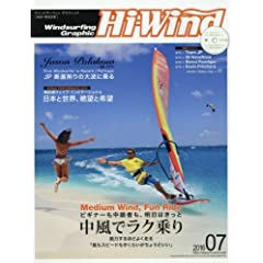 Hi-Wind 最新号 サムネイル