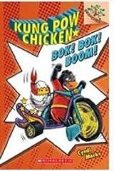 Kung Pow Chicken - 02: Bok! Bok! Boom Paperback