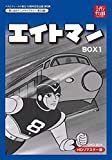Animation - Eightman (Best Field Soritsu 10 Shunen Kinen Kikaku Dai 6 Dan Omoide No Anime Library Dai 33 Shu) HD Remaster DVD Box 1 (4DVDS) [Japan DVD] BFTD-120