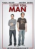 I Love You Man [Blu-ray]