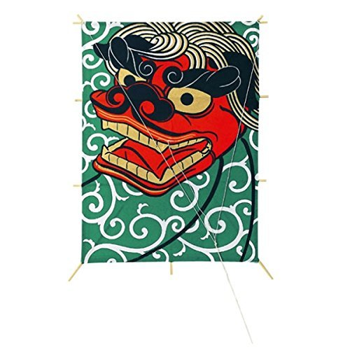 (Itabashi factory A Traditional Japanese Kite Shishi(for Decoration))