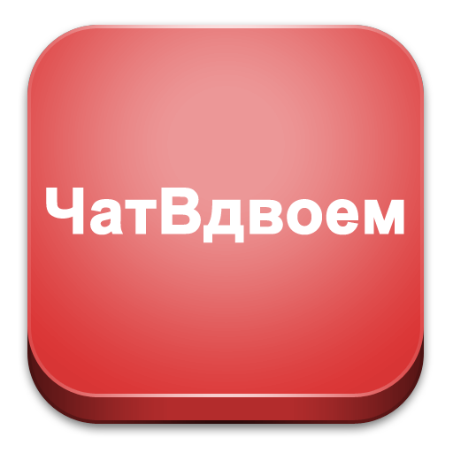 Chat Rusia