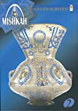 Mishkah, The Supreme Council of Antiquities, 9774374703